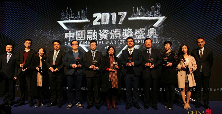 """LVGEM (China) Honoured as the """"Shenzhen-Hong Kong Stock Connect Best Investment Value Award for Listed Companies"""""""