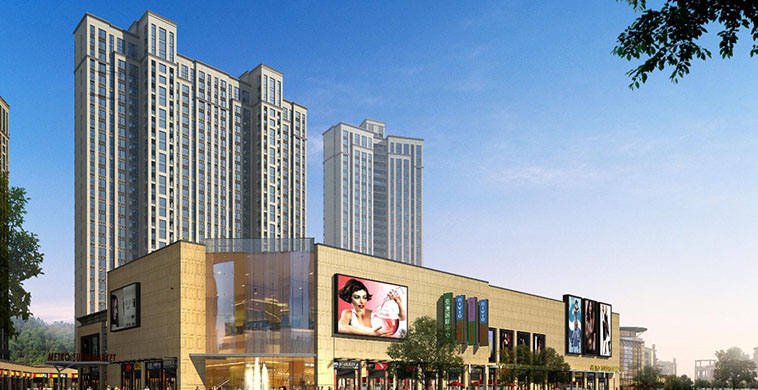 LVGEM Huazhou Zoll Shopping Mall Launched Full-scale Opening; Operation Rate above 80%