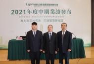 Maintaining High Gross Profit Margin  Baishizhou Project Proceeding as Schedule