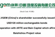 LVGEM (China)'s shareholder successfully issued  USD120 million exchangeable bonds