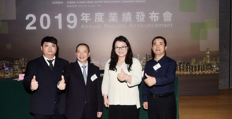 绿景(中国)公布二零一九年全年业绩