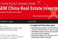 綠景(中國)獲星展銀行首發研報並首予「買入」評級目標價2.97港元