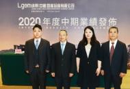 綠景(中國)公佈二零二零年中期業績