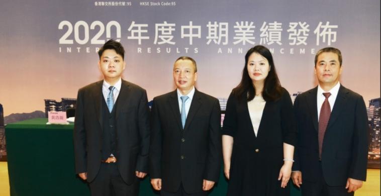 绿景(中国)公布二零二零年中期业绩