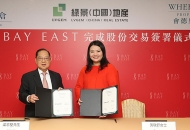 LVGEM (China) Actively Strengthens the Greater Bay Area Layout Completed the Acquisition of a Seaview Grade-A Commercial Building