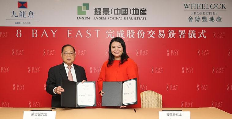 綠景(中國)積極佈局粵港澳大灣區 完成收購香港海景甲級商廈