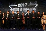 """綠景(中國)榮膺""""深港通最具投資價值上市公司"""""""