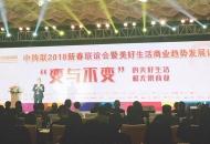 "LVGEM Zoll honourably won ""Mall China Golden Mall Awards 2017 Excellence Upgrade Award"""