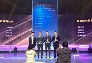 """綠景(中國)榮膺年度""""最具成長性新股公司"""" 及""""最具成長性上市公司"""""""