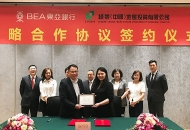 LVGEM signs strategic cooperation agreement with BEA China